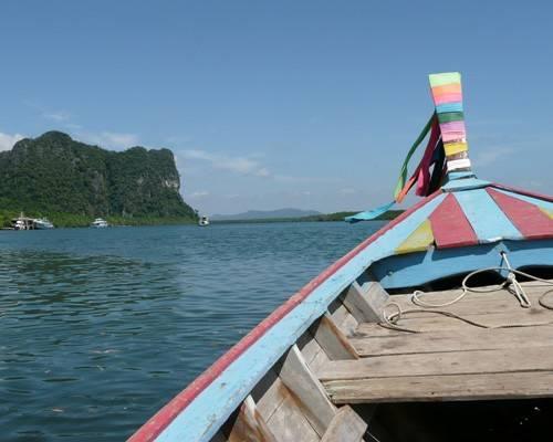 острова Либонг