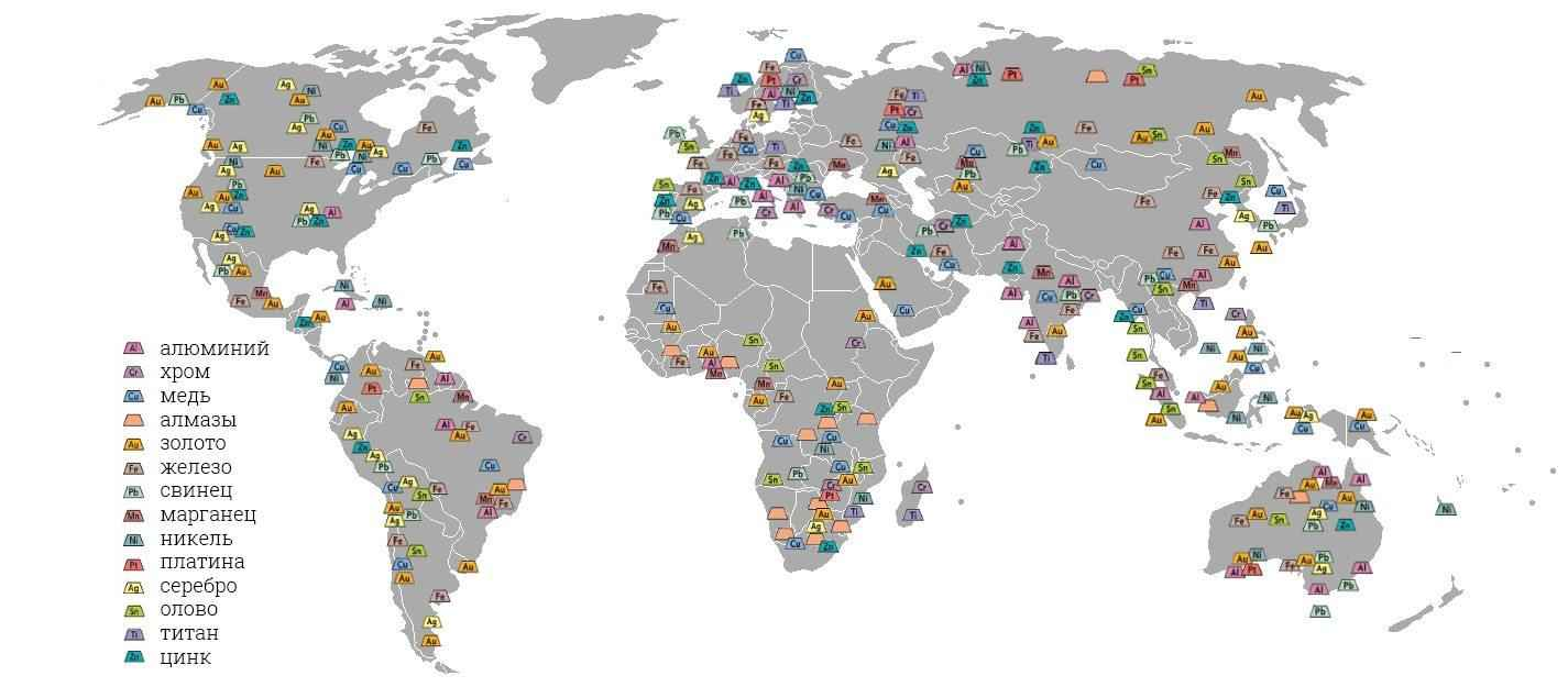 карта, минеральные ресурсы, полезные ископаемые, мир, планета, Земля