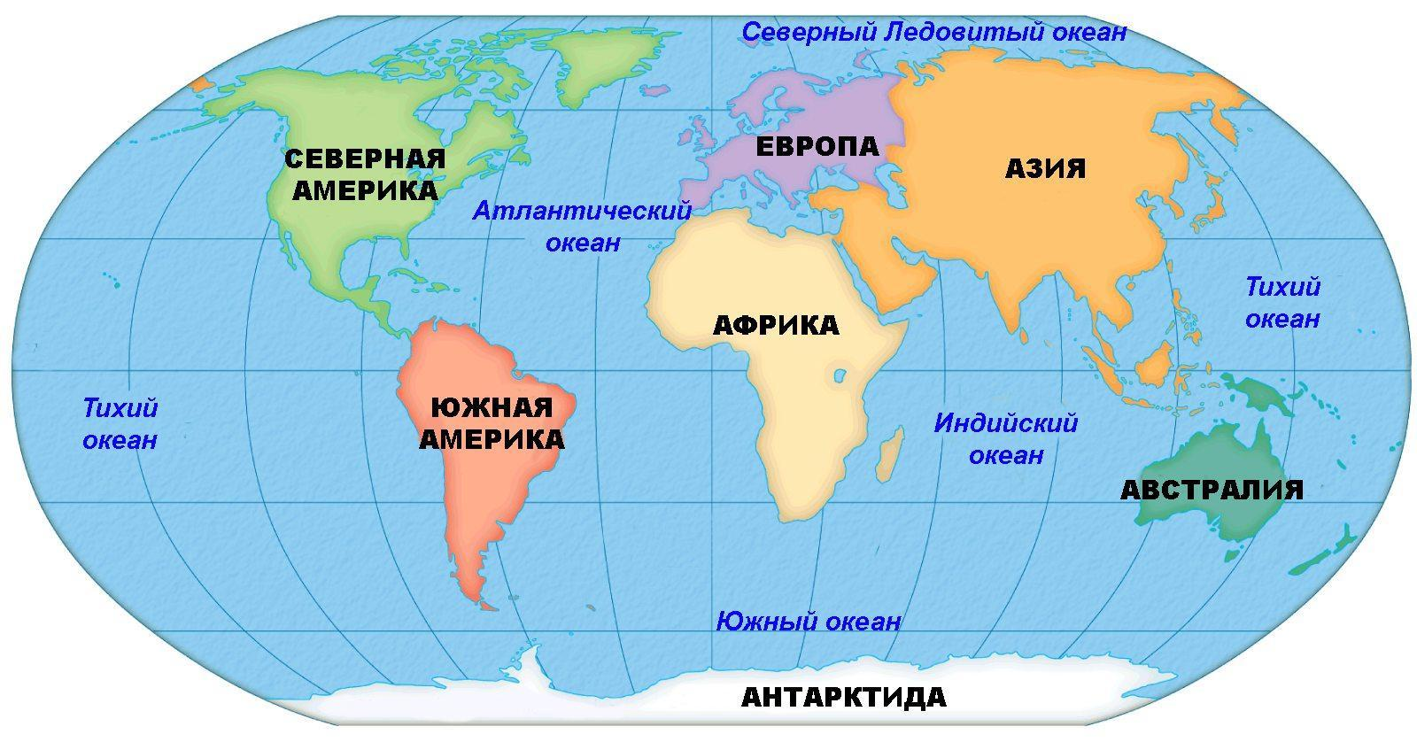 Сколько и какие океаны есть на Земле: карта, названия, описание и подводный мир 2