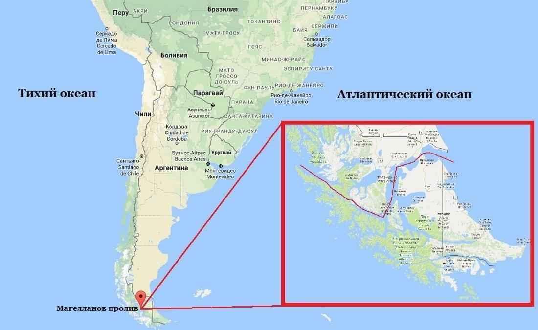 Где расположен Магелланов пролив на карте мира? 2