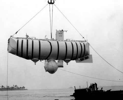 Что такое глубоководный океанический жёлоб? 4
