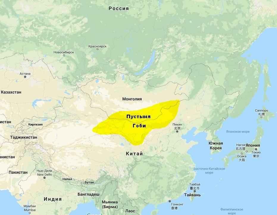 Где расположена пустыня Гоби на карте? 2