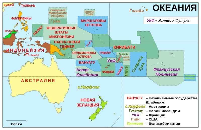 География Океании: характеристика региона, климат, животные, растения, население и страны 6