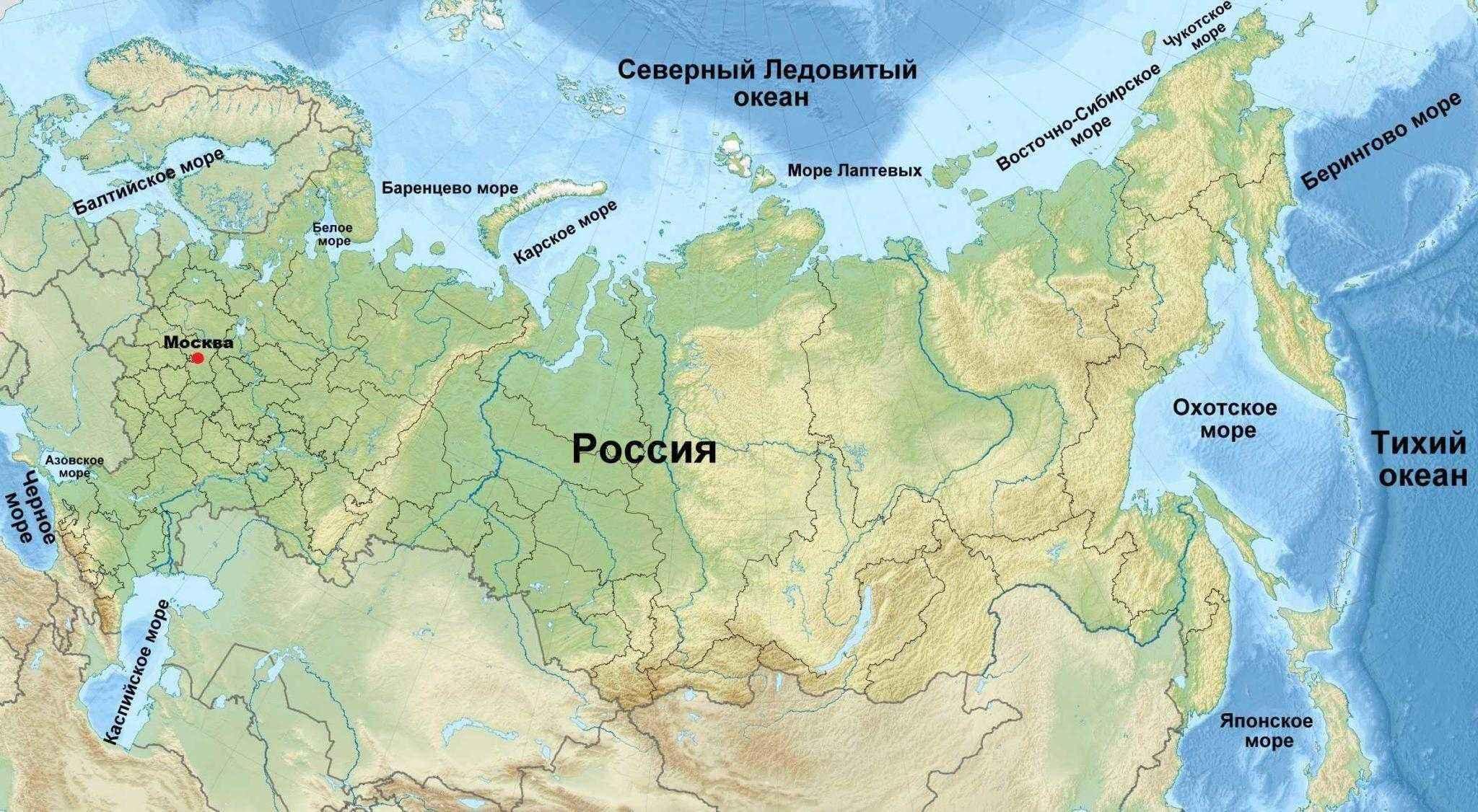 Моря и океаны, омывающие территорию Дальнего Востока России 2