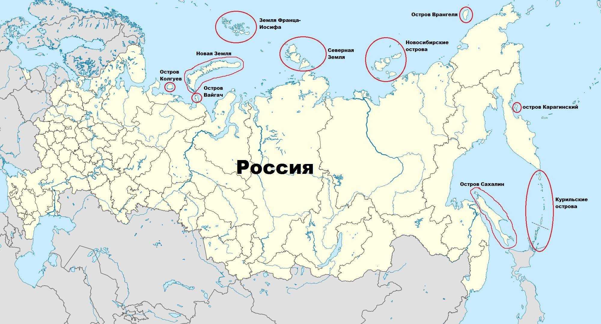 ТОП 10 крупнейших островов России - карта, названия, площадь и краткое описание 2