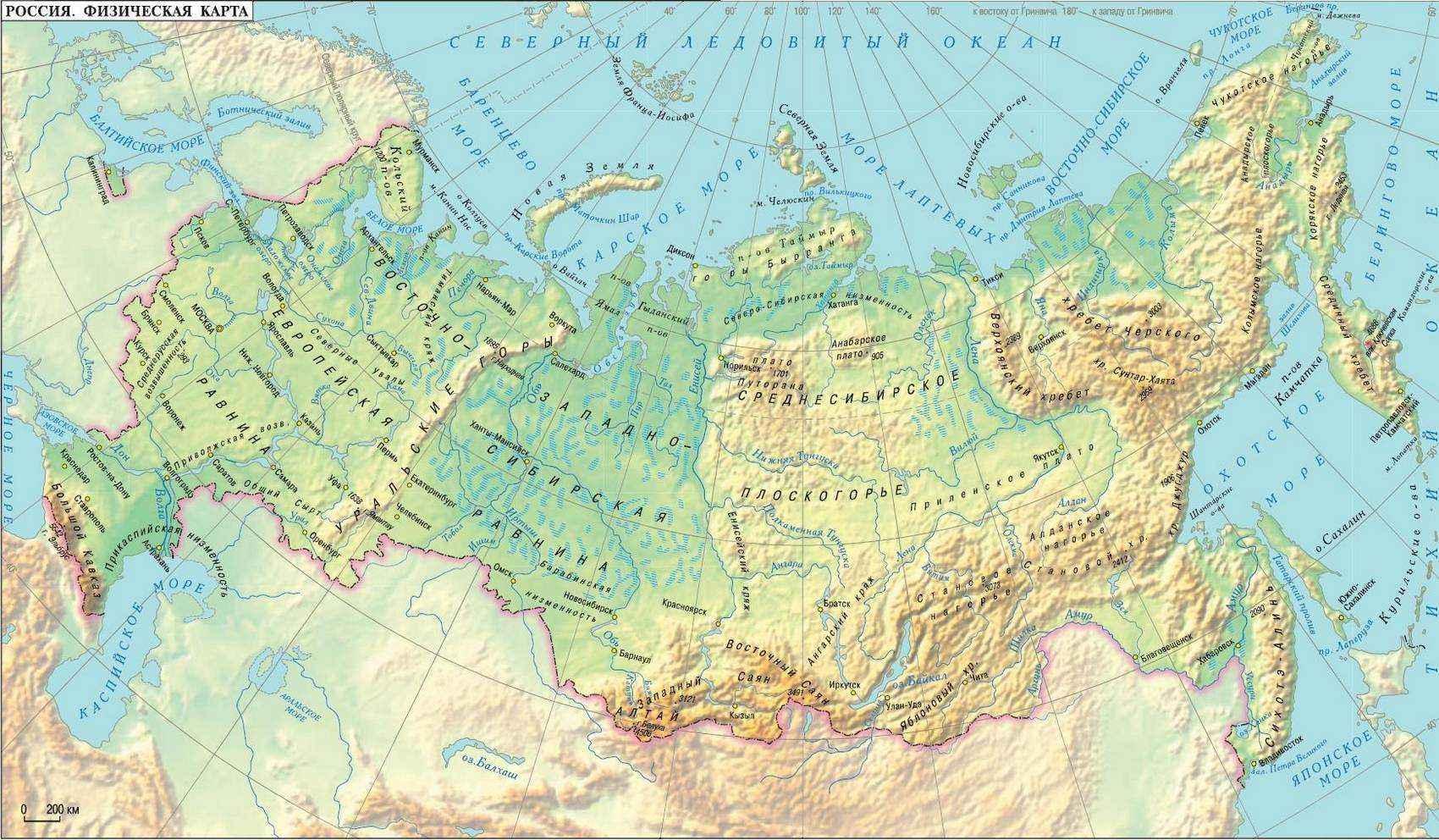 Рельеф России: характеристика, карта, ландшафт, формы и горные системы 2