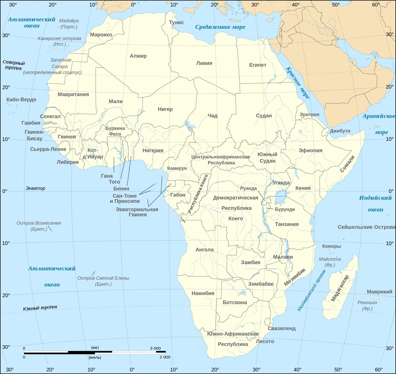 Политическая карта и список всех стран Африки с названиями столиц 2