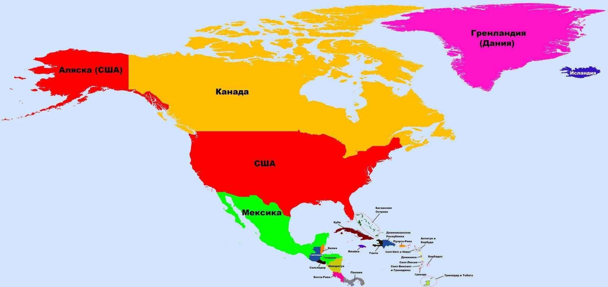 Политическая карта и список всех стран Северной Америки с названиями столиц 2