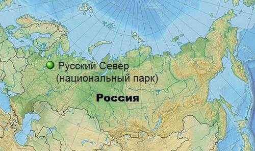 ТОП 10 национальных природных парков России - список, фото, карты и описание 7