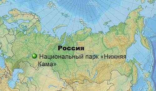 ТОП 10 национальных природных парков России - список, фото, карты и описание 3