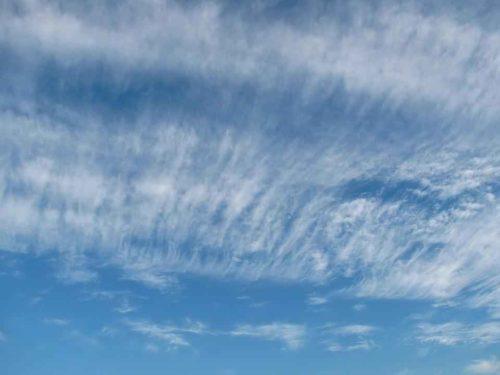 Какие облака самые низкие