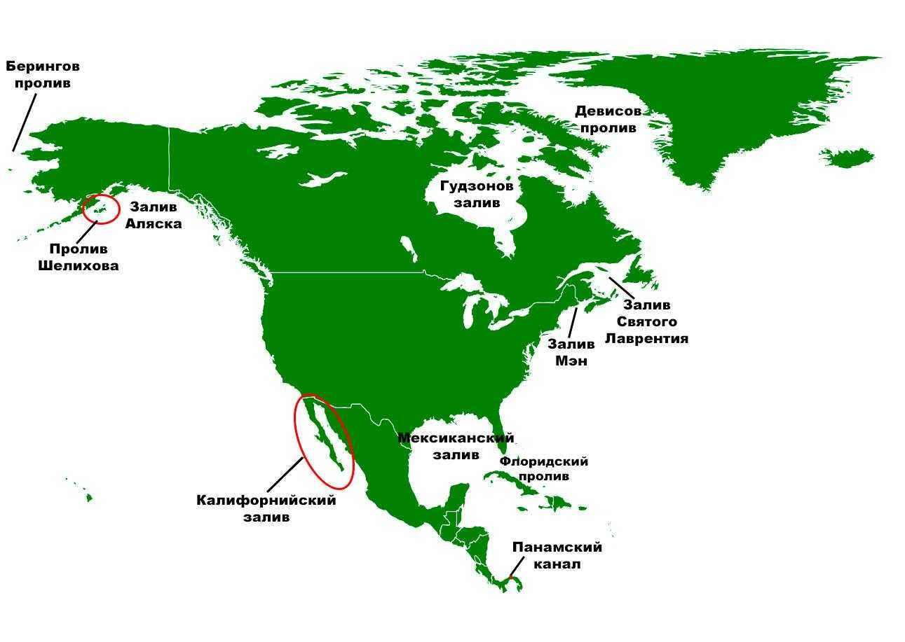 Заливы и проливы Северной Америки - список, описание и карта 2