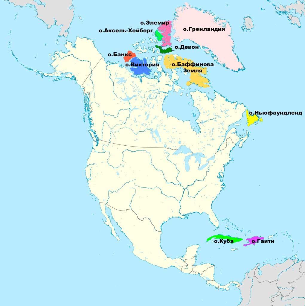 Самые большие острова и полуострова Северной Америки: список, описание и карты 2