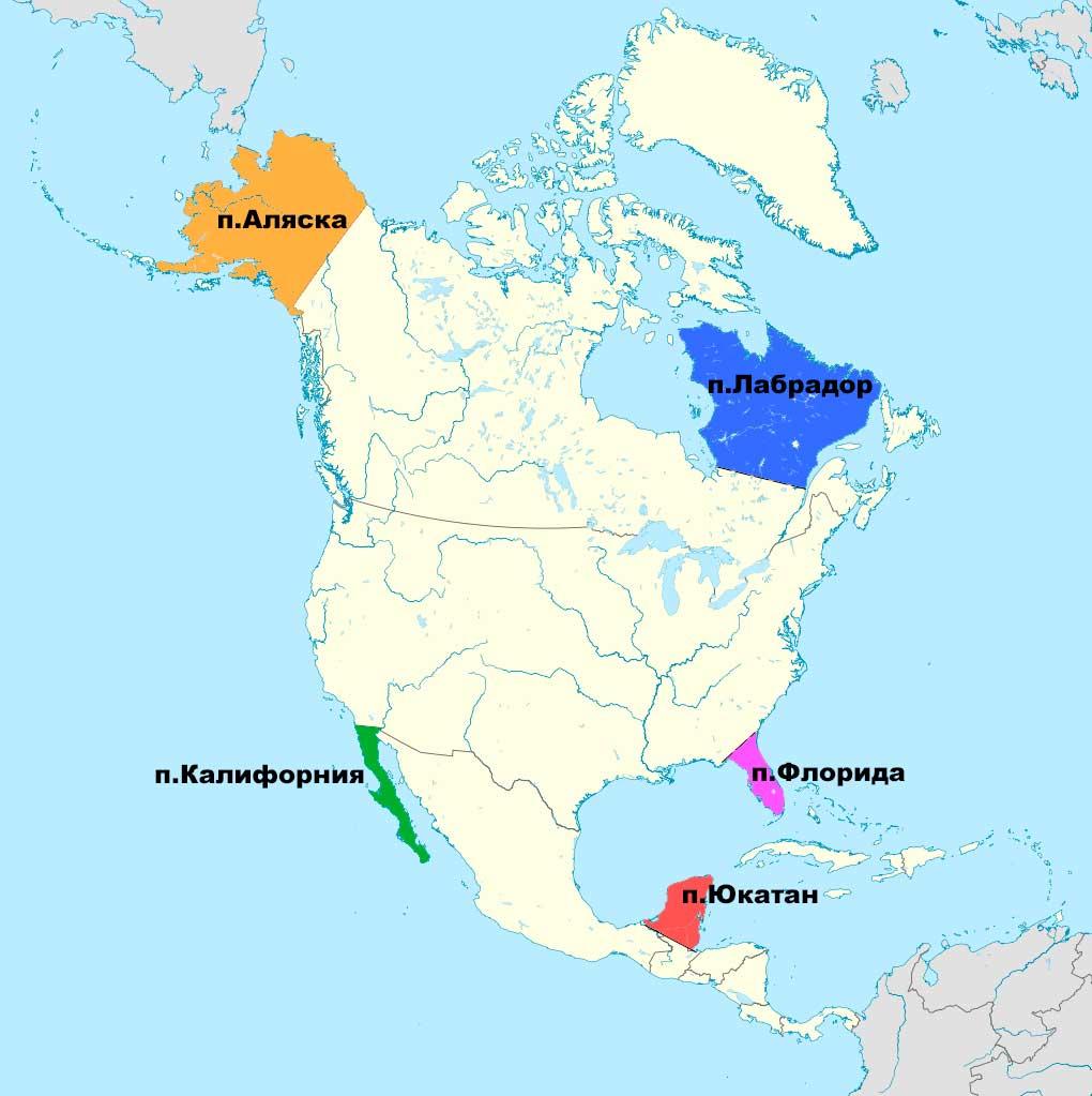Самые большие острова и полуострова Северной Америки: список, описание и карты 3