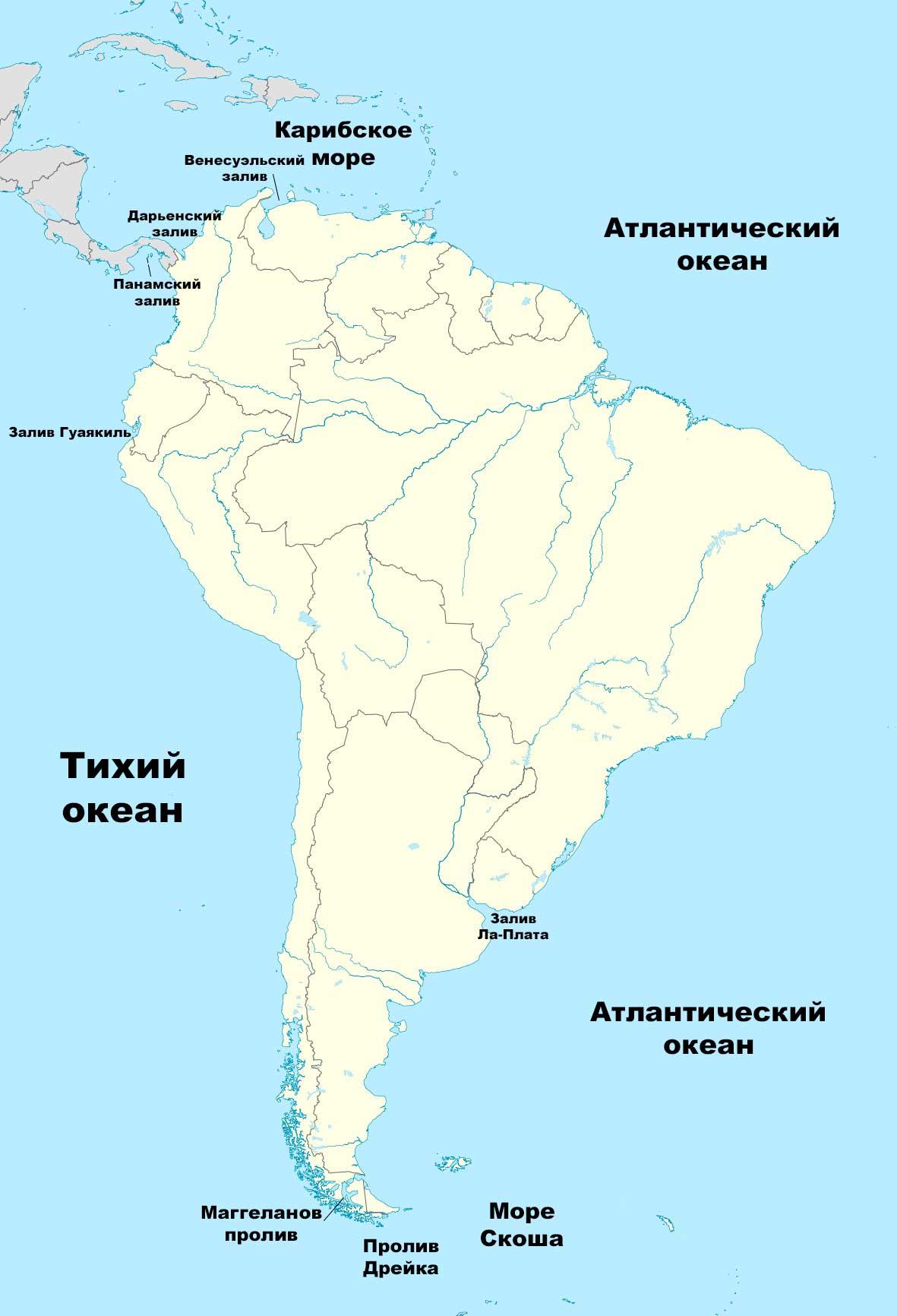 Какие океаны, моря, заливы и проливы омывают Южную Америку — список, описание и карта 2