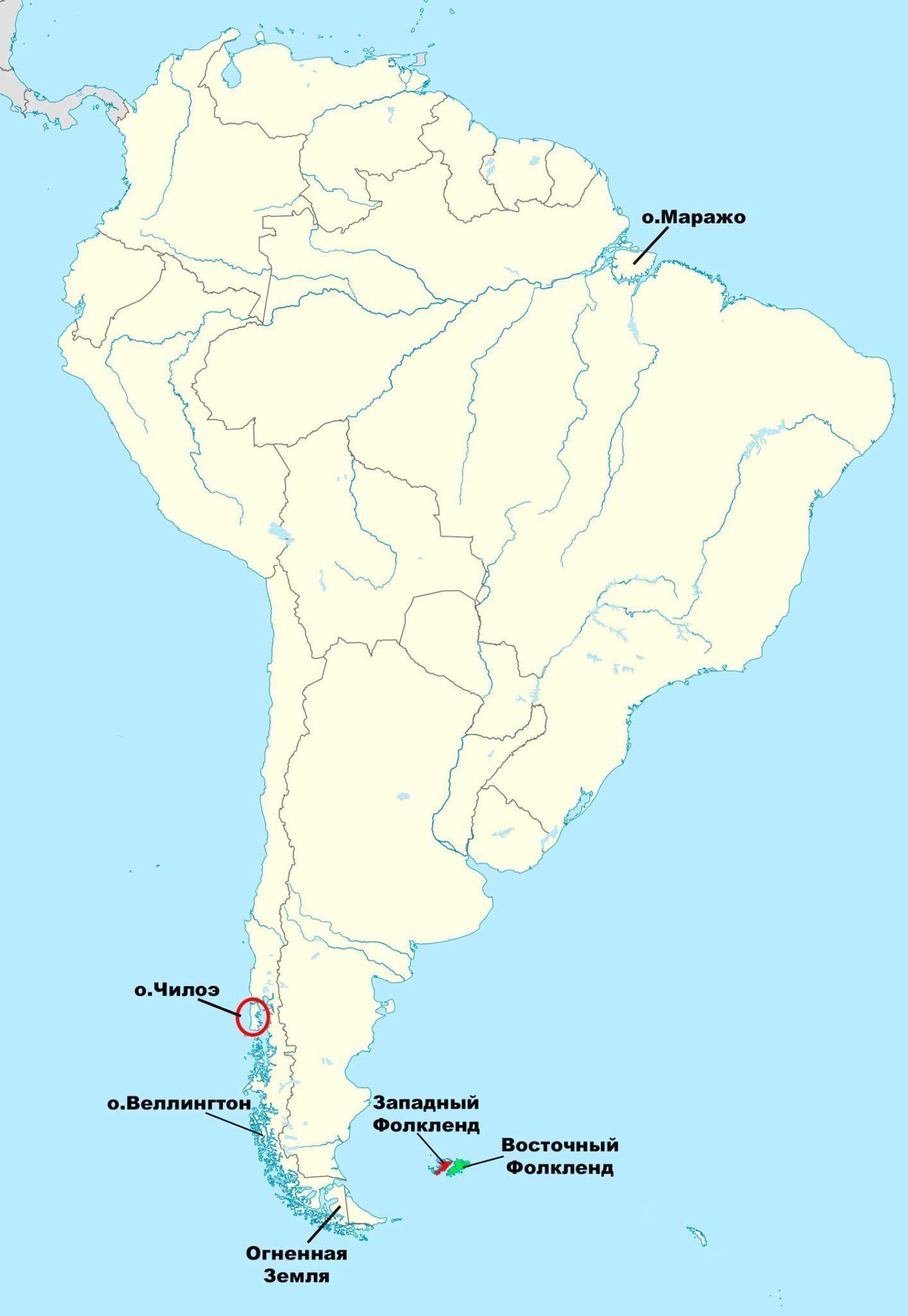 Самые большие острова и полуострова Южной Америки: список, описание и карта 2
