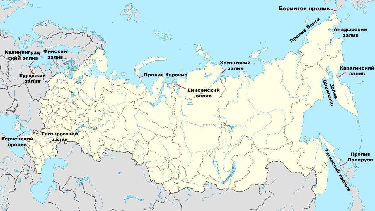 Проливы и заливы России - список, описание и карта 2