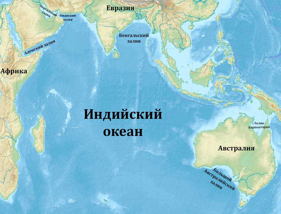Самые большие заливы Индийского океана - список, характеристика и карта 2