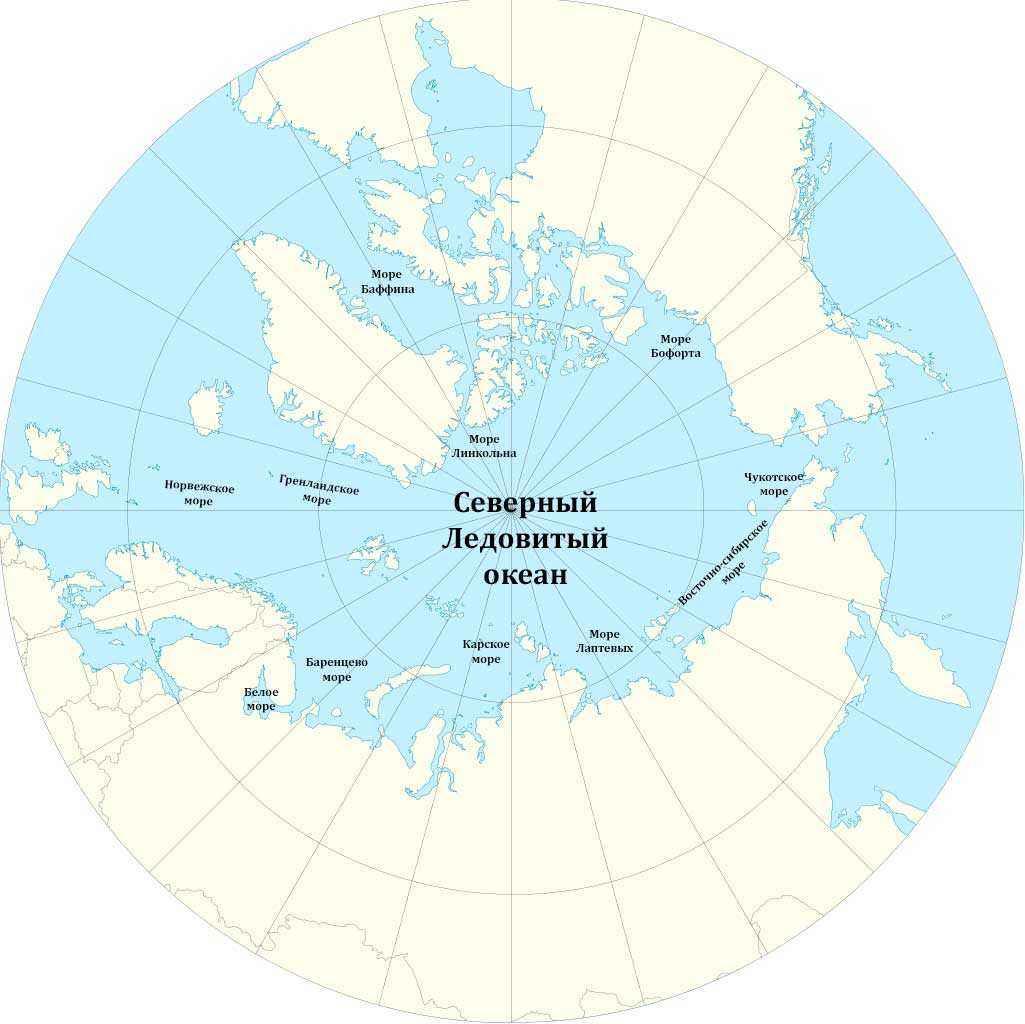 соцсетях делают фото арктики и на карте ее границы использовании левой