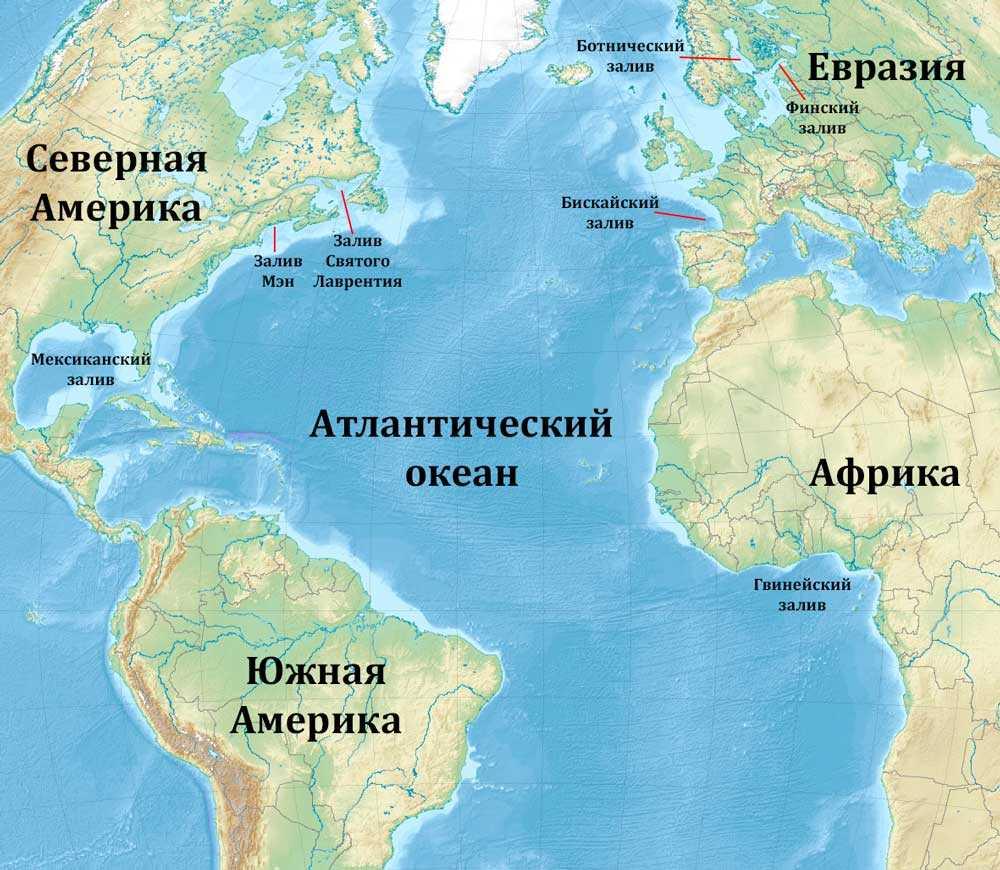 Самые большие заливы Атлантического океана - список, характеристика и карта 2