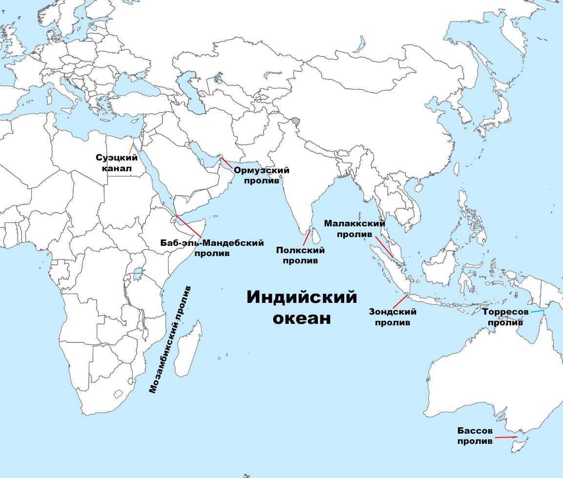 Самые большие проливы Индийского океана - список, характеристика и карта 2