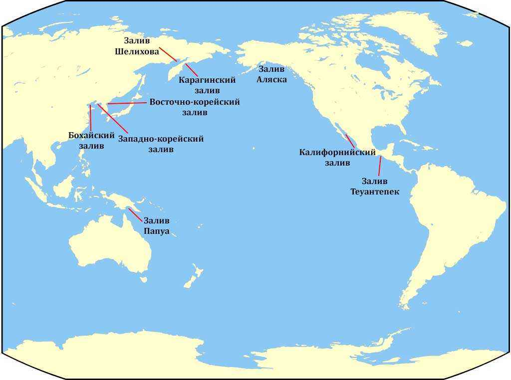 Самые большие заливы Тихого океана - список, характеристика и карта 2