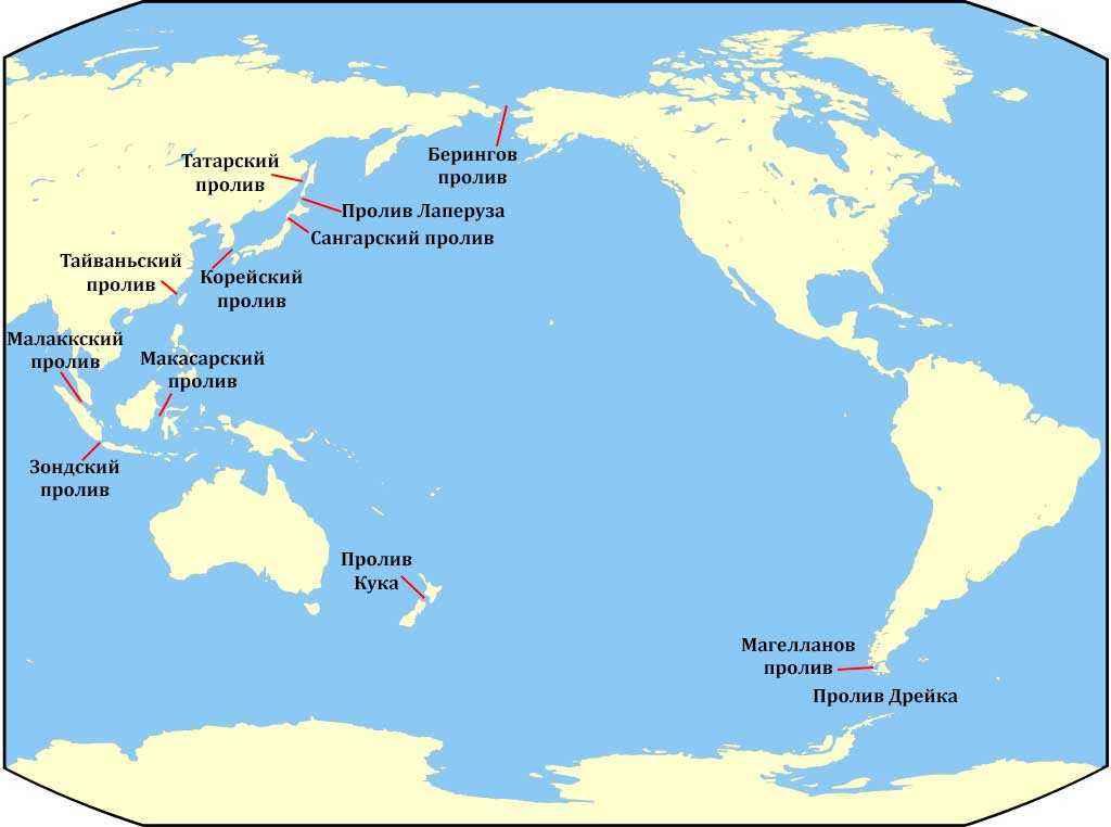 Самые большие проливы Тихого океана - список, характеристика и карта 2