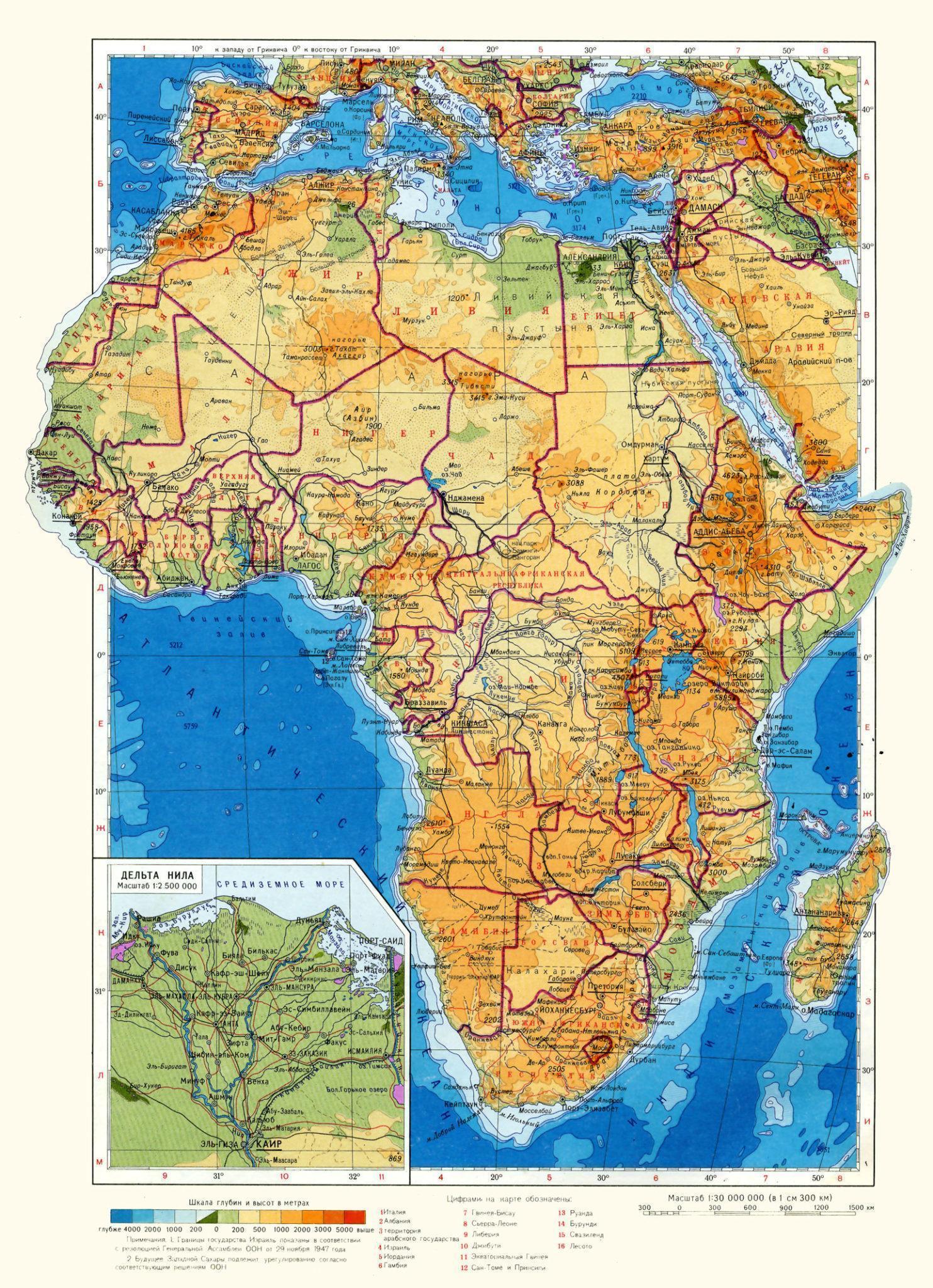 Географические карты Африки крупным планом на русском языке: физическая, политическая и контурная 2