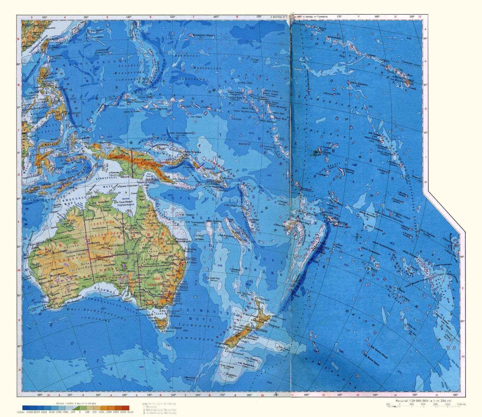 Географические карты Австралии крупным планом на русском языке: физическая, политическая и контурная 2