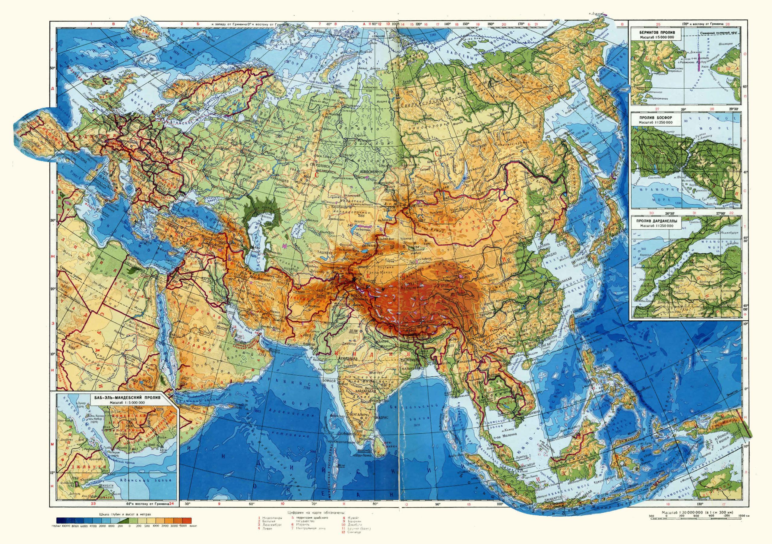 Географические карты Евразии крупным планом на русском языке: физическая, политическая и контурная 2