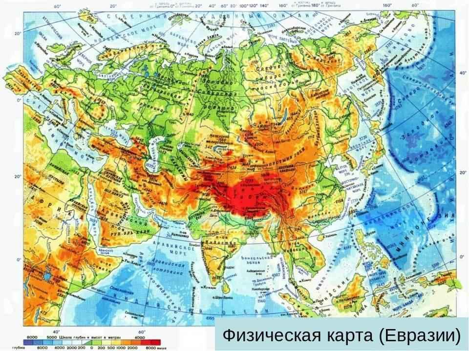Способы изображения неровностей земной поверхности на карте или плане 4