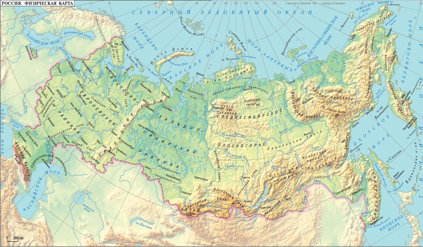 Географические карты Российской Федерации: физическая, политико-административная и контурная 2