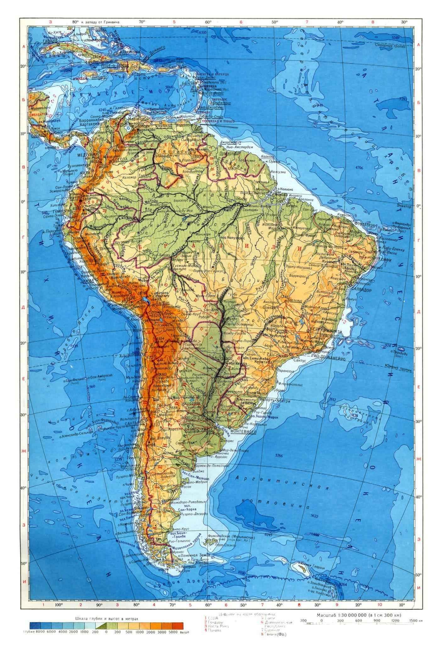 Географические карты Южной Америки крупным планом на русском языке: физическая, политическая и контурная 2
