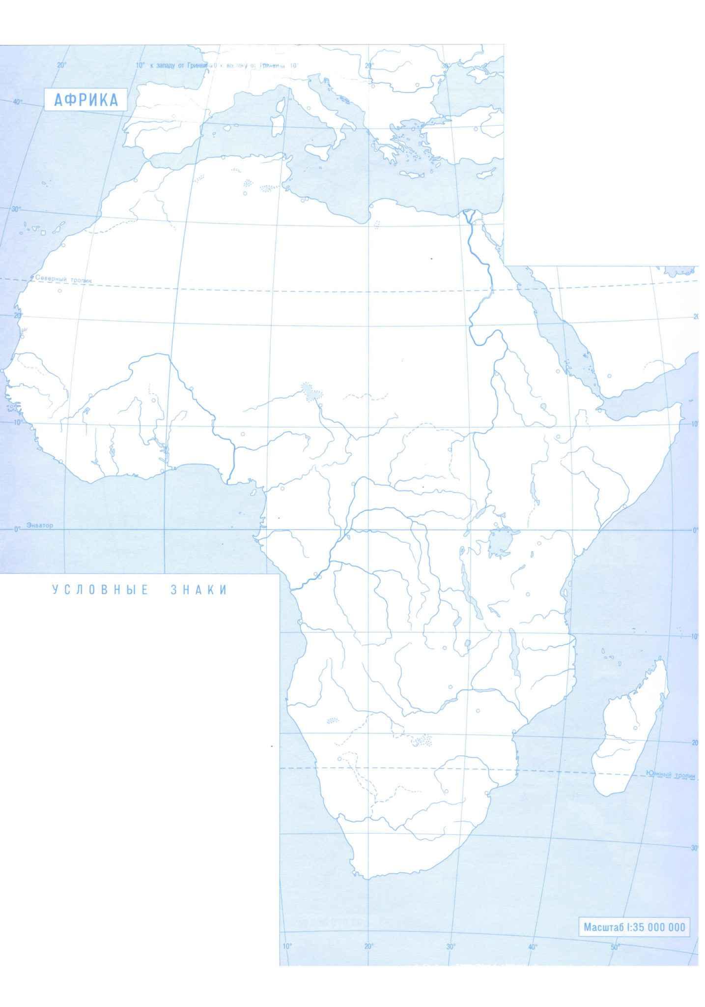 Географические карты Африки крупным планом на русском языке: физическая, политическая и контурная 4