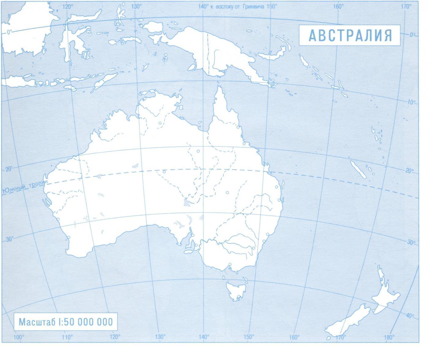 Географические карты Австралии крупным планом на русском языке: физическая, политическая и контурная 4