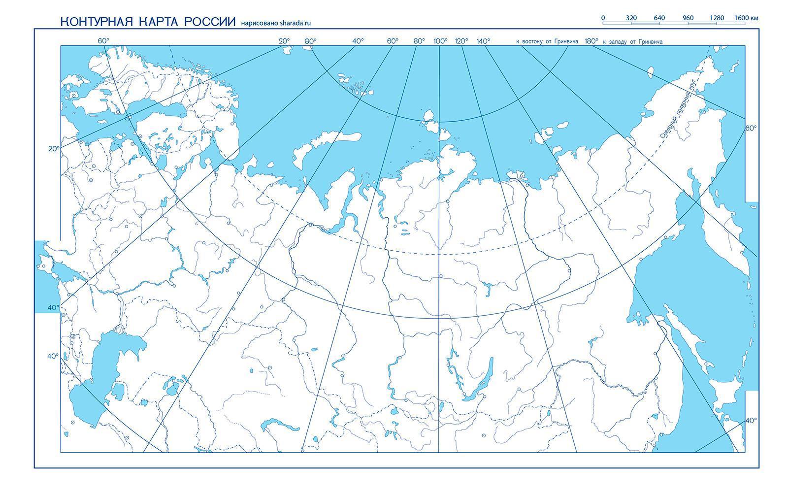 Географические карты Российской Федерации: физическая, политико-административная и контурная 5