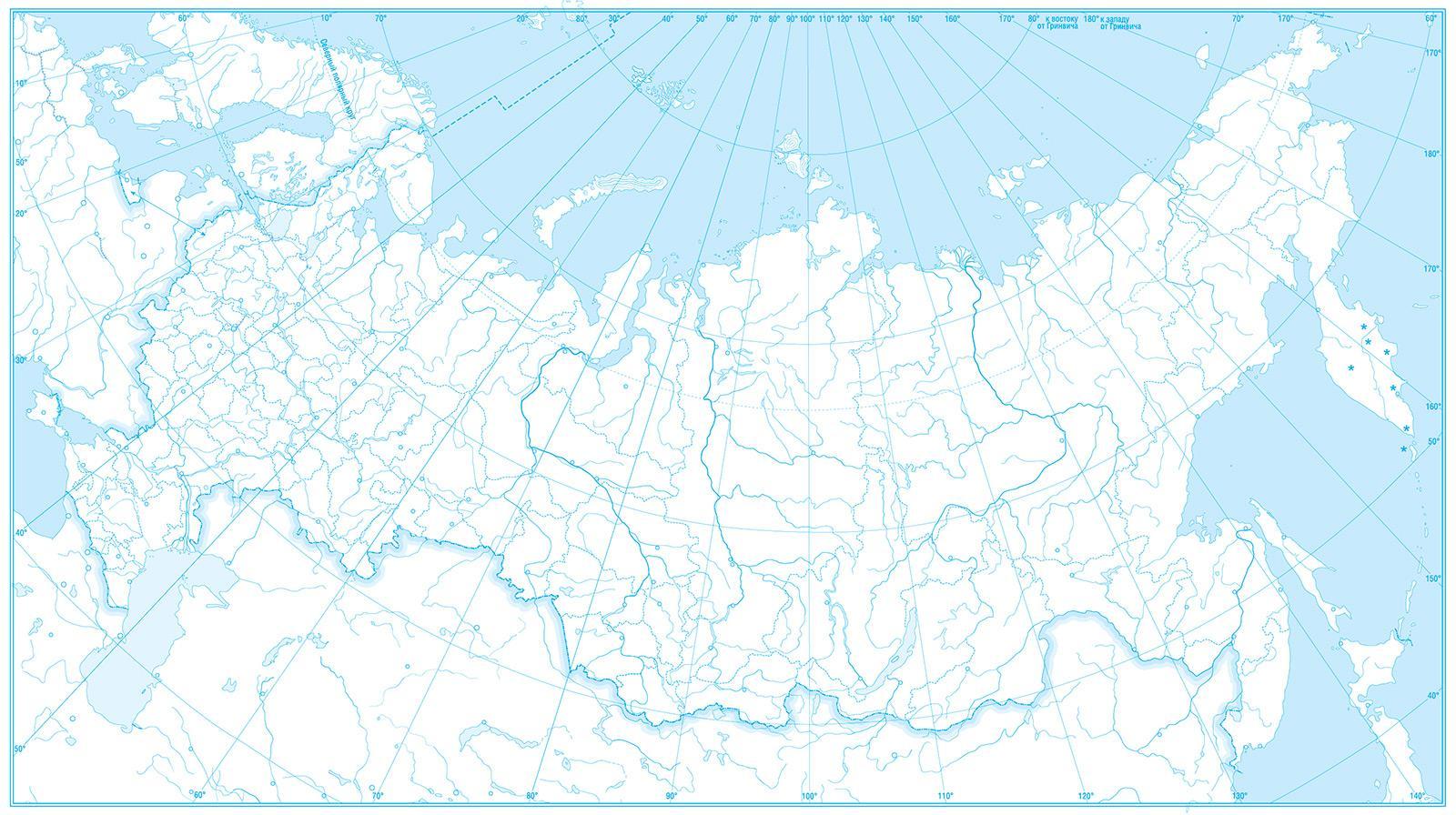 Географические карты Российской Федерации: физическая, политико-административная и контурная 4