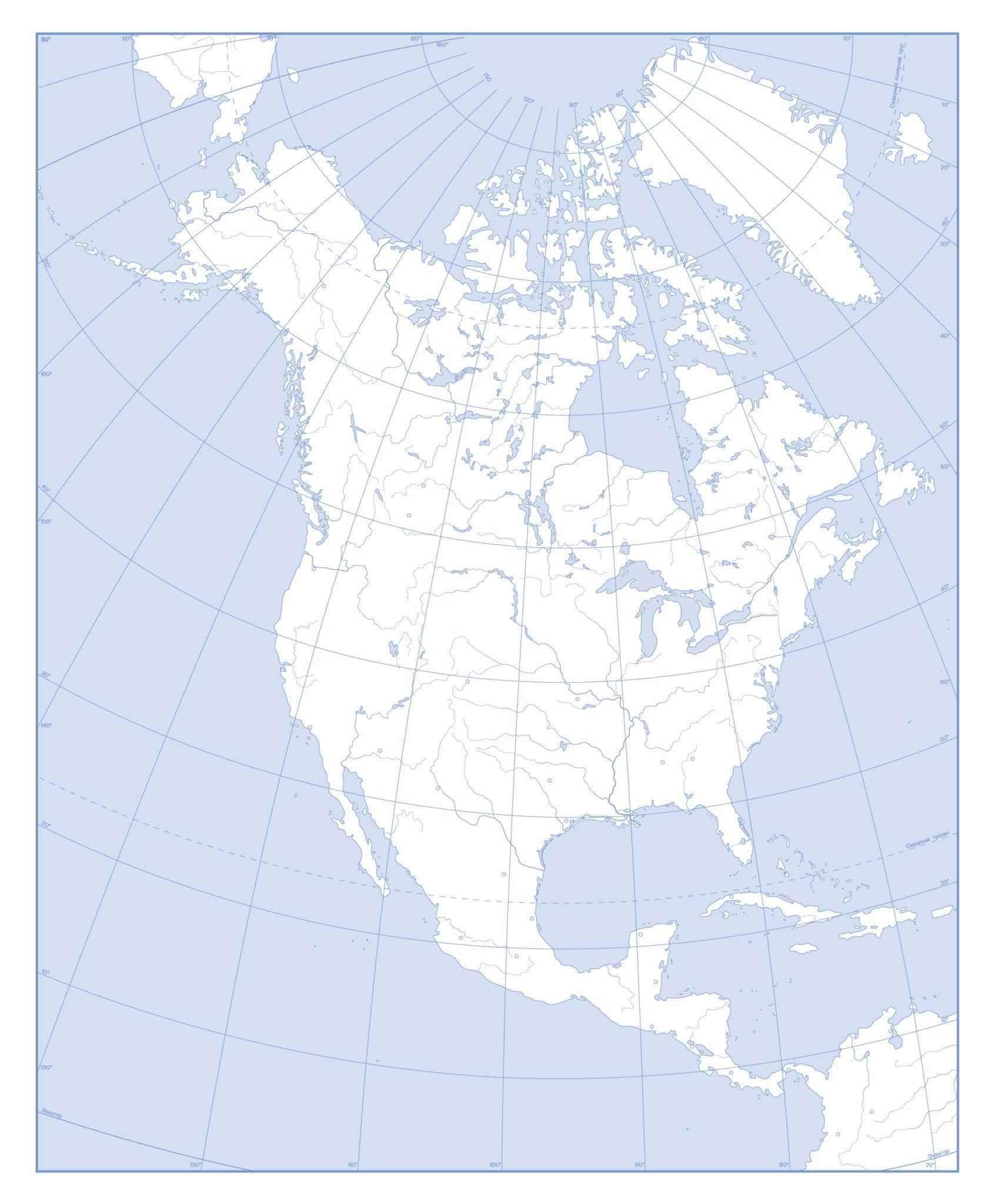 Географические карты Северной Америки крупным планом на русском языке: физическая, политическая и контурная 4