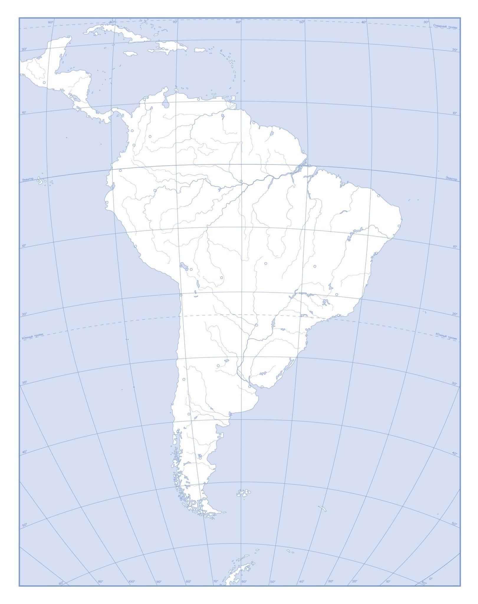 Географические карты Южной Америки крупным планом на русском языке: физическая, политическая и контурная 4