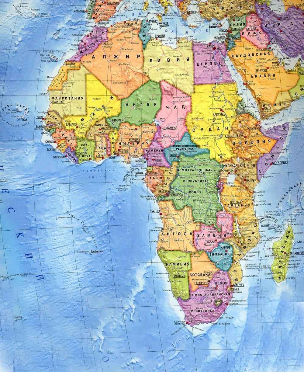 Географические карты Африки крупным планом на русском языке: физическая, политическая и контурная 3
