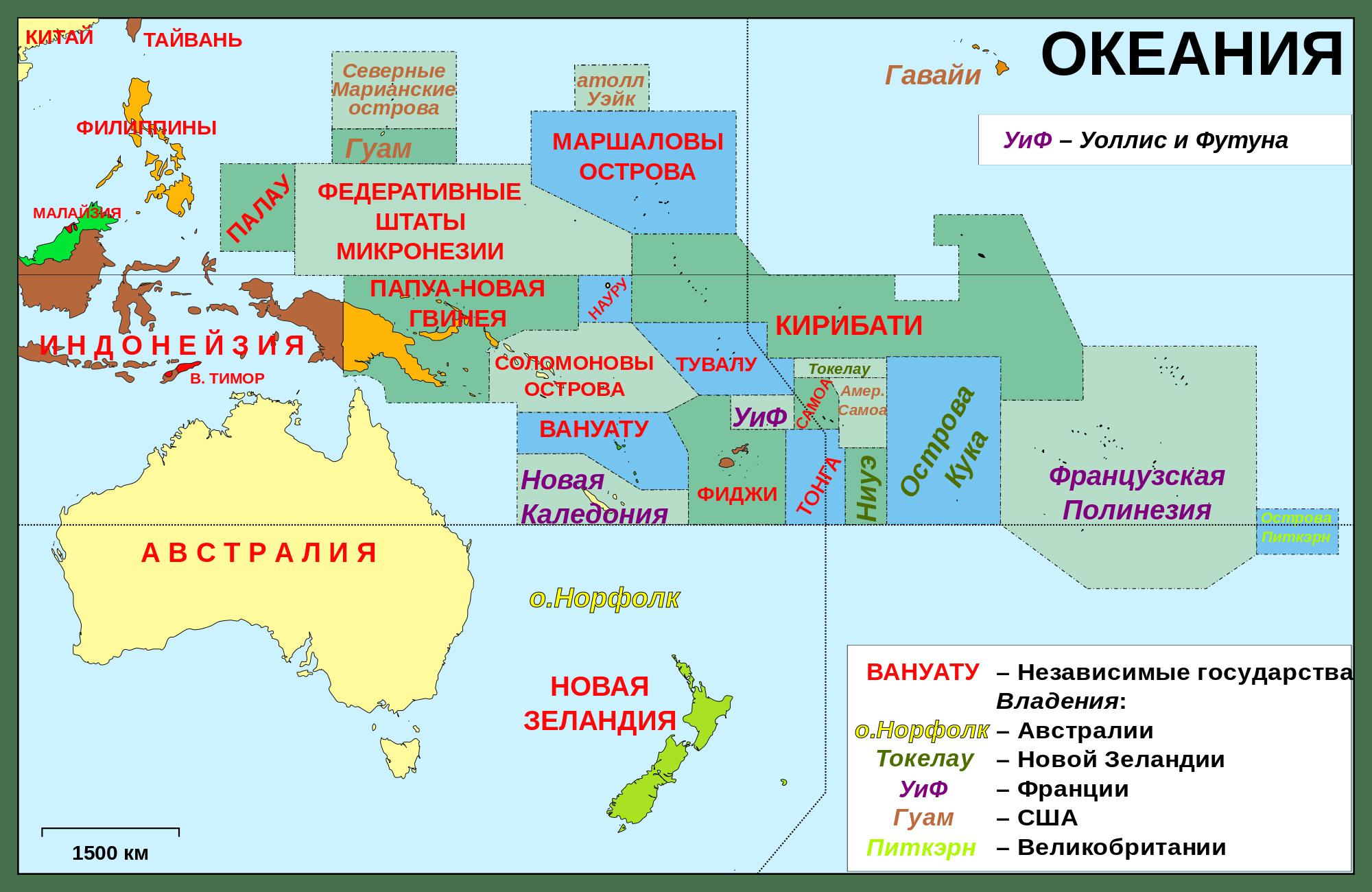 Географические карты Австралии крупным планом на русском языке: физическая, политическая и контурная 3