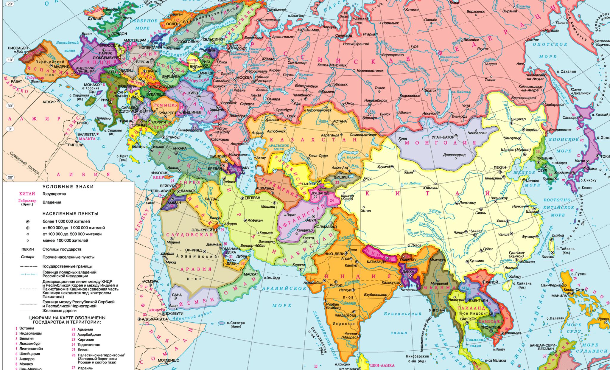 Географические карты Евразии крупным планом на русском языке: физическая, политическая и контурная 3