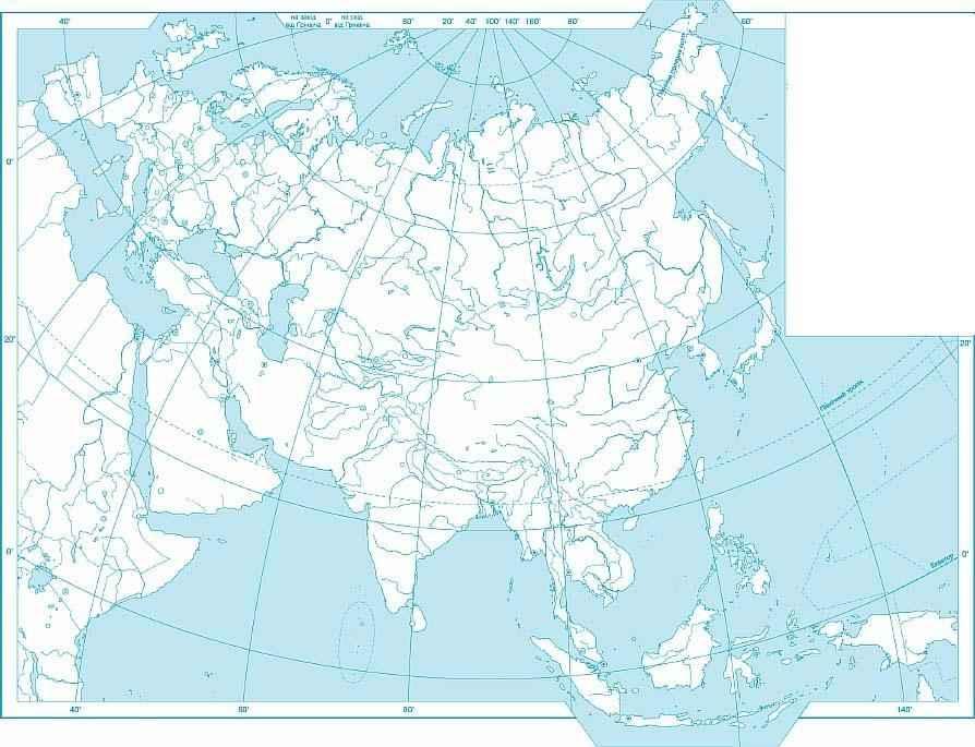 Географические карты Евразии крупным планом на русском языке: физическая, политическая и контурная 5
