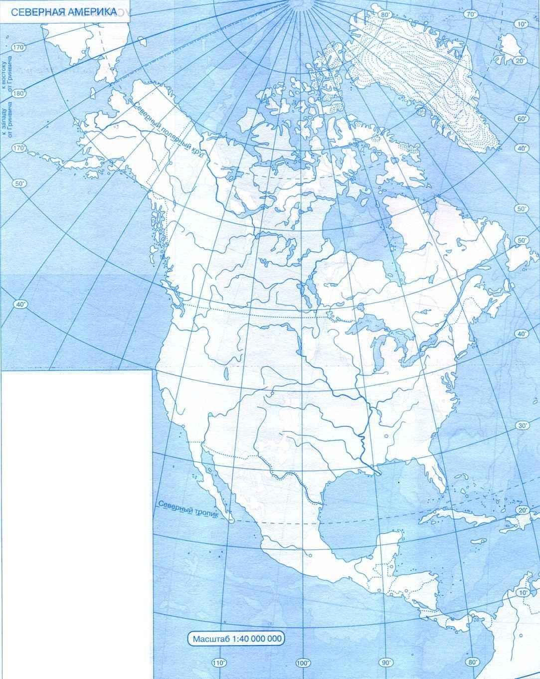 Географические карты Северной Америки крупным планом на русском языке: физическая, политическая и контурная 5