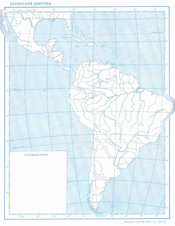 Географические карты Южной Америки крупным планом на русском языке: физическая, политическая и контурная 5