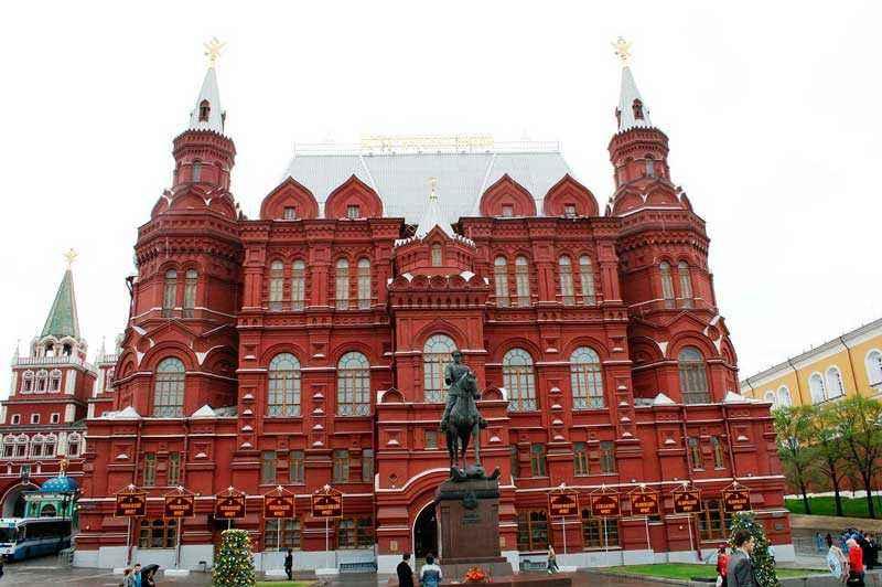 Путешествие по Москве 9