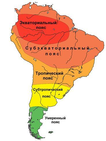 Какой климат в Южной Америке? Описание, типы, карта и таблица 2